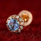 片耳ピアス タンザナイト ダイヤモンド 大粒 取り巻き スタッドピアス ピンクゴールドk18 12月誕生石 レディース ダイヤ 18金 宝石