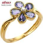 アメジスト リング ダイヤモンド フラワー 花 指輪 ピンキーリング 2月誕生石 イエローゴールドk18 18金 ダイヤ ストレート 宝石