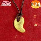 24金ネックレス メンズ 純金 ゴールド 24K 勾玉 金 シンプル ペンダント 革紐 トップ ゴールド k24 男性 送料無料