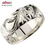 メンズ ハワイアンリング 幅広 指輪 シルバー 地金リ