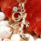 ハワイアンジュエリー イニシャル ネーム ネックレス トップ A ダイヤモンド ピンクゴールドk10 アルファベット レディース チェーン 人気 10金 ダイヤ