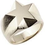 メンズ 印台リング 星 スター 幅広 指輪 シルバーリン