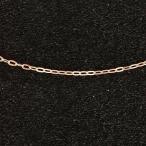 18金 ネックレス ロングネックレス ピンクゴールドk18 アズキ 角アズキ チェーン 鎖 レディース 90cm 地金 小豆 送料無料