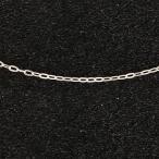 切り売り ネックレス ホワイトゴールドk18 アズキ 角アズキ チェーン 鎖 レディース 18金 地金ネックレス