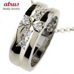 メンズ クロスリングネックレス ダイヤモンド プラチナ ペンダント ダイヤ人気 ストレート 男性用