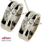 ペアネックレス クロスリング ダイヤモンド プラチナ ペンダント ダイヤ リングネックレス チェーン 人気 ストレート カップル レディース 送料無料