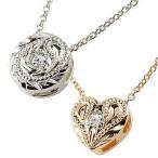 ハワイアンジュエリー ペアネックレス トップ ペア ダイヤモンド ハート ホワイトゴールドk18 ピンクゴールドk18 マイレ ミル打ち 人気 18金 宝石 18k