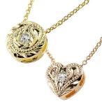ハワイアンジュエリー ペアネックレス ペアペンダント ダイヤモンド ハート イエローゴールドk18 ピンクゴールドk18 マイレ ミル打ちデザイン 人気 18金 宝石