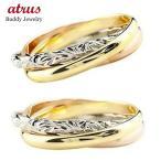 ハワイアンジュエリー 結婚指輪 安い ペアリング 結婚指輪 マリッジリング 3連リング プラチナ ゴールドK18 甲丸リング 地金リング スリーカラー pt900 18金2.3