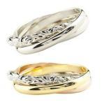 ハワイアンジュエリー ペアリング 結婚指輪 マリッジリング 3連リング ゴールドK18 ハワイアンリング 甲丸リング 地金リング スリーカラー 18金 ストレート2.3