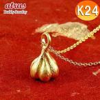 純金 メンズ 24金 ゴールド 24K にんにく ペンダント ガーリック ネックレス トップ  24金 ゴールド k24 メンズ 男性用  シンプル 送料無料