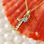 ハワイアンジュエリー メンズ 数字 1 ブルートパーズ ネックレス トップ イエローゴールドk10 ナンバー チェーン 人気 11月誕生石 10金 青い宝石 送料無料
