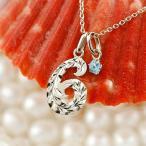 ハワイアンジュエリー メンズ 数字 6 ブルートパーズ ネックレス トップ ホワイトゴールドk10 ナンバー チェーン 人気 11月誕生石 10金 青い宝石 送料無料