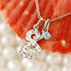 ハワイアンジュエリー メンズ 数字 8 ブルートパーズ ネックレス トップ ペンダント シルバー ナンバー チェーン 人気 11月誕生石 男性用 青い宝石 送料無料