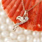 ハワイアンジュエリー メンズ 数字 7 ダイヤモンド ネックレス トップ  ペンダント ピンクゴールドk18 ナンバー チェーン 人気 4月誕生石 18金 送料無料