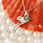 ハワイアンジュエリー メンズ 数字 7 エメラルド ネックレス トップ ペンダント ホワイトゴールドk10 ナンバー チェーン 人気 5月誕生石 10金 シンプル 緑の宝石