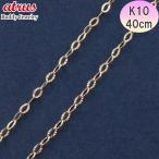 10金 ネックレスチェーンのみ ネックレス 40cm チェーン アズキ 小豆 カット小豆 ピンクゴールドk10 2ミリ幅 送料無料