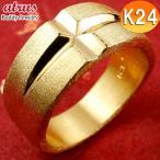 純金 指輪 メンズ 24金 ゴールド k24 24k クロス リング 幅広 地金 ストレート 男性用 送料無料