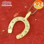 ネックレス メンズ 純金 メンズ 馬蹄 24金 ゴールド 24K ネックレスk18 18金 ホースシュー ペンダント k24 シンプル チェーン 人気 蹄鉄バテイ 男性用
