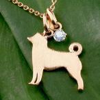 誕生石 犬 ネックレス ブルームーンストーン 一粒 ペンダント 柴犬 ピンクゴールドk18 18金 いぬ イヌ 犬モチーフ 6月誕生石 チェーン 人気