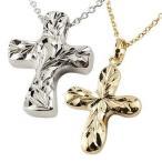 ハワイアンジュエリー ペアネックレス ペアペンダント クロス ネックレス ホワイトゴールドk10 イエローゴールドk10 ペンダント 十字架 地金 10金 送料無料