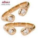 ペア トゥリング ペアリング 結婚指輪 マリッジリング ダイヤモンド ダイヤ ピンクゴールドk18 フリーサイズリング 指輪 ハンドメイド 18金 カップル 2.3