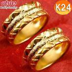 結婚指輪 安い ゴールド 24k 純金 ペアリング 幅広 指輪 k24 24金 ペア 指輪 地金 マリッジリング リング メンズ レディース 送料無料