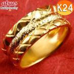 純金 メンズ リング 指輪 幅広 k24 24金 ピンキーリング 重ね付けデザイン 男性用