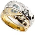 結婚指輪 ペアリング プラチナ マリッジリング ハワイアンジュエリー アクアマリン ダイヤモンド イエローゴールドk18 幅広 指輪 ハート 18金