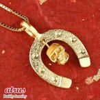 純金 メンズ 馬蹄 ドクロ ネックレス ホースシュー k24 ペンダント 24金 ゴールド 男性 スカル 髑髏 蹄鉄 バテイ  シンプル 送料無料