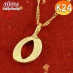 純金 ネックレス レディース 24金 ゴールド 24K 数字 0 ペンダント24金 ゴールド k24 チェーン 40cm ナンバー 送料無料