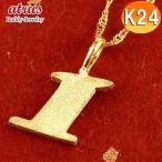 24金ネックレス レディース 純金 ゴールド 24K 数字 1 ペンダント ゴールド k24 チェーン 40cm ナンバー 送料無料