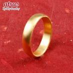 純金 24金 ゴールド k24 幅広 指輪 ピンキーリング 婚約指輪 エンゲージリング  ホーニング加工 つや消し 地金リング 21-25号 ストレート メンズ