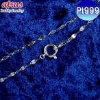 プラチナ ブレスレット pt999 チェーンのみ 17cm 18cm レディース 純プラチナ ペタルチェーン 地金 宝石なし 女性 あすつく 送料無料
