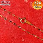 24金 ブレスレット レディース チェーンのみ 16cm ペタルチェーン ゴールド 24K k24 純金 地金 あすつく 送料無料