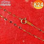 24金 ブレスレット レディース チェーンのみ 19cm 20cm 純金 ペタルチェーン ゴールド 24K k24 地金 あすつく 送料無料