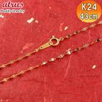 造幣局検定刻印付 24金ネックレス 女性 純金ネックレス チェーン 地金 k24 24k ペタルチェーンネックレス レディース 43cm プレゼント あすつく 送料無料