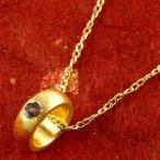 メンズ 純金 ベビーリング ガーネット 一粒 ペンダント 誕生石 出産祝い ネックレス トップ 1月誕生石 甲丸 24金 ゴールド k24 人気 シンプル 赤い宝石 送料無料
