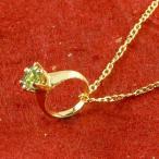 メンズ 純金 ベビーリング ペリドット 一粒 ペンダント 誕生石 出産祝い ネックレス トップ  8月誕生石 24金 ゴールド k24 立爪 人気 緑の宝石 送料無料