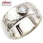 メンズ ダイヤモンド プラチナリング 指輪 ダイヤ 一粒 大粒 ダイヤモンドリング 幅広 pt900 ストレート 槌目 槌打ち ロック仕上げ 男性用