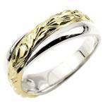 ハワイアンジュエリー メンズリング 婚約指輪 プラチ