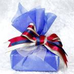 プレゼント用 メンズラッピング 有料ギフトラッピング ブルー 不織布 リボン ゴールド レッド ネイビー 青 赤 紺