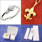 婚約指輪 ネックレス メンズ セット ダイヤモンド プラチナ エンゲージリング リング 大粒 ダイヤ 純金 ユリの紋章 24金 百合 メンズ レディース 結納 送料無料
