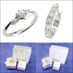 婚約指輪 メンズ 片耳ピアス セット ダイヤモンド プラチナ エンゲージリング リング 大粒 ダイヤ フープピアス メンズ レディース 結納 送料無料