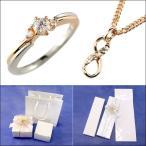 プラチナ ネックレス ハワイアンジュエリー メンズ 婚約指輪 セット ダイヤモンド エンゲージリング ピンクゴールド インフィニティ 喜平 レディース 結納