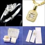 ネックレス メンズ 婚約指輪 セット ダイヤモンド プラチナ エンゲージリング リング 大粒 ダイヤ 印台 喜平 イエローゴールドk18 メンズ レディース 結納