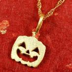 純金 ネックレス トップ カボチャ ゴールド 24K ジャック・オー・ランタン かぼちゃ ハロウィン ペンダント 24金 ゴールド k24 レディース 送料無料
