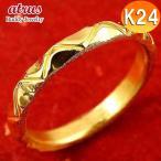24金指輪 純金 ゴールド 24k k24 レディース 婚約指輪 安い ピンキーリング ホーニング加工 鏡面加工 エンゲージリング 地金 1-16号 ストレート 送料無料