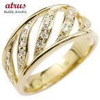 18金 リング メンズ ダイヤ ゴールド 18k シンプル 透かし イエローゴールドk18 ダイヤモンド 幅広 指輪 ピンキーリング 男性 人気 送料無料