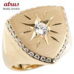 メンズ リング キュービックジルコニア ピンクゴールドk10 印台 幅広 指輪 つや消し サテン仕上げ リング ロータリー型 10金 ピンキーリング 送料無料